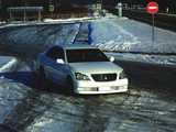 Лучегорск Тойота Краун 2006