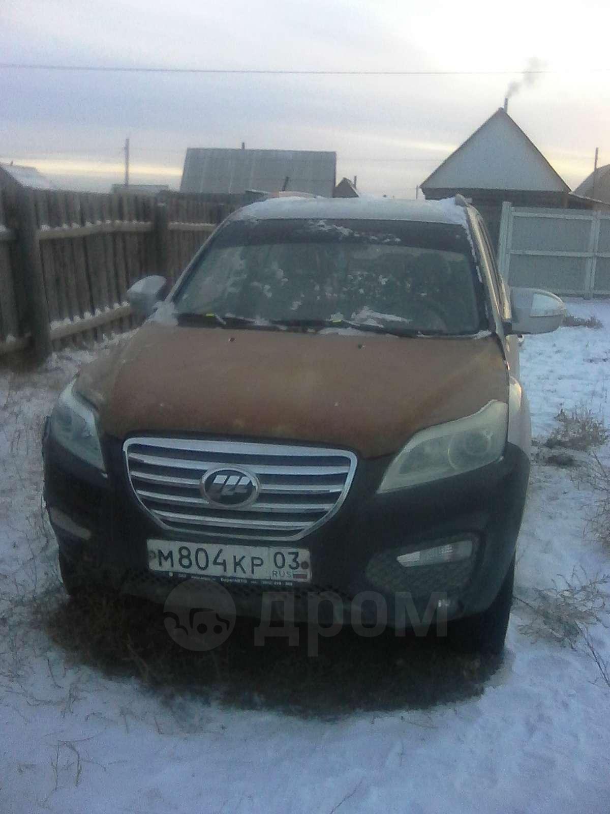 продажа авто лифан х60 в екатеринбурге