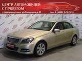 Нижневартовск С-класс 2011