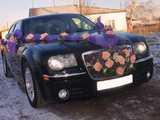 Кулунда Крайслер 300С 2006