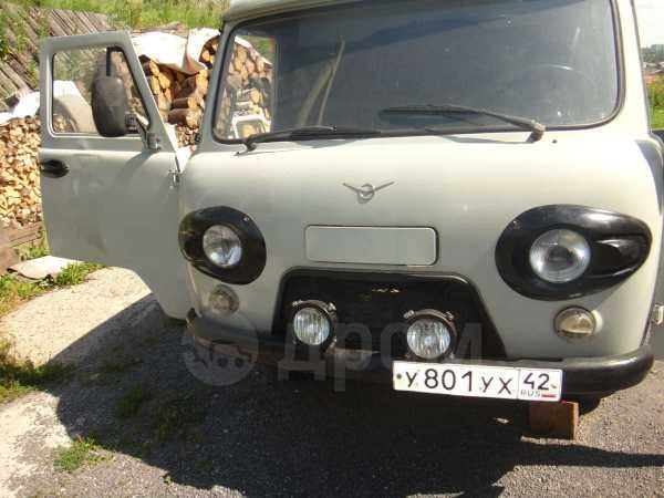 УАЗ Буханка, 2005 год, 235 000 руб.