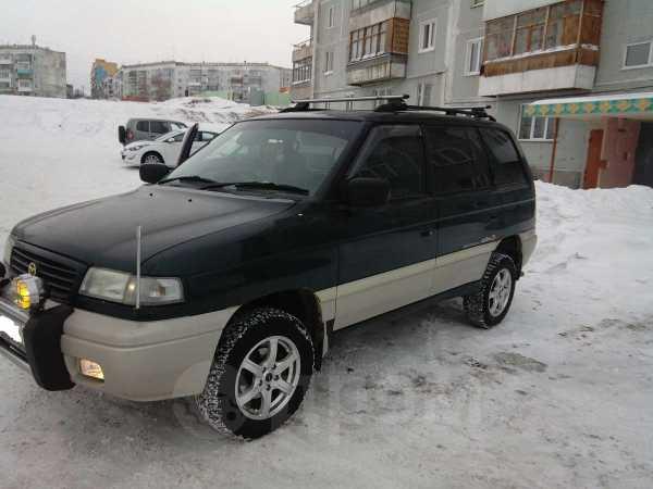 Mazda MPV, 1997 год, 355 000 руб.