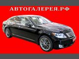 Хабаровск ЛС 600hL 2010
