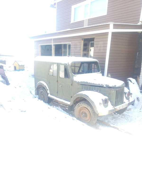ГАЗ 69, 1952 год, 50 000 руб.