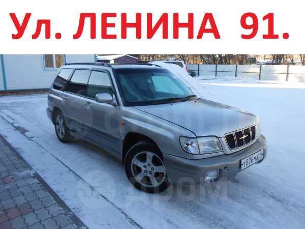 Subaru Forester, 2000 год, 235 555 руб.