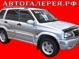 Хабаровск Grand Vitara 2003
