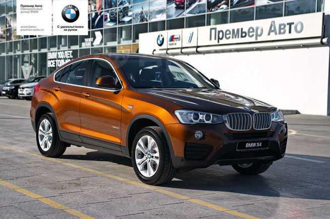 BMW X4, 2016 год, 3 623 000 руб.