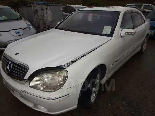 Mercedes-Benz S-Class, 2000 год, 220 000 руб.
