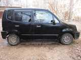 Астрахань Хонда Капа 2000