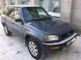 Омск Тойота РАВ4 1996