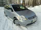 Новокузнецк Хонда Стрим 2001