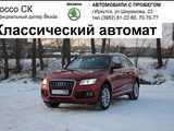 Иркутск Audi Q5 2016