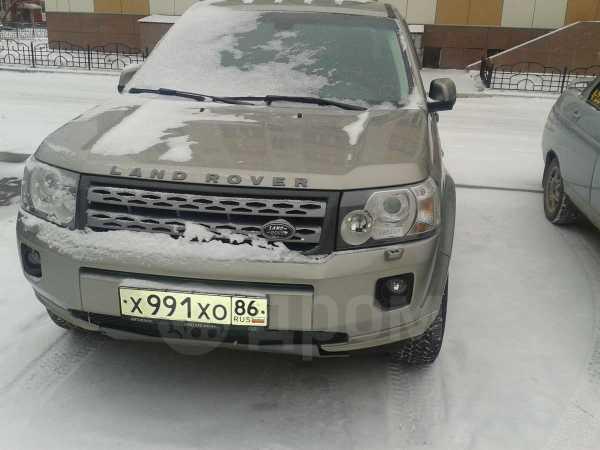 Land Rover Freelander, 2012 год, 1 500 000 руб.