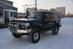 Новосибирск Land Cruiser 1997