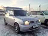 Улан-Удэ Ниссан Марч 2001