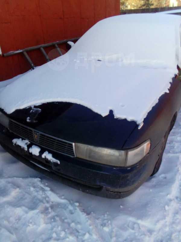 Toyota Cresta, 1994 год, 60 000 руб.