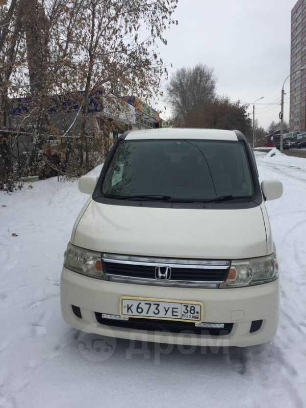 Honda Stepwgn, 2003 год, 450 000 руб.