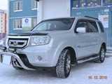 Нижневартовск Хонда Пилот 2008