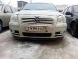 Краснодар Авенсис 2004
