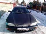 Усть-Лабинск Корона Эксив 1994