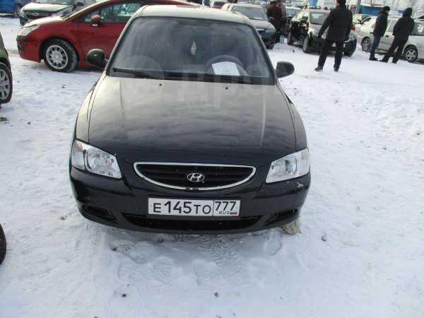 Hyundai Accent, 2007 год, 283 000 руб.
