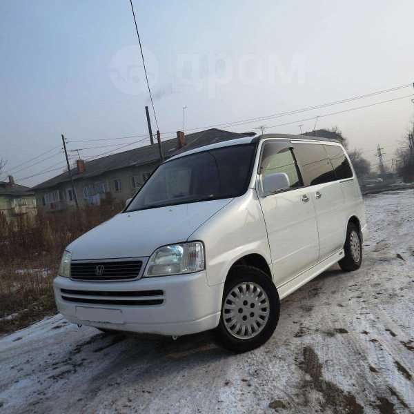 Honda Stepwgn, 1999 год, 368 000 руб.