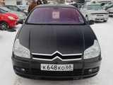 Воронеж Ситроен С5 2008