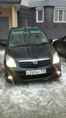 Чехов Королла Спасио