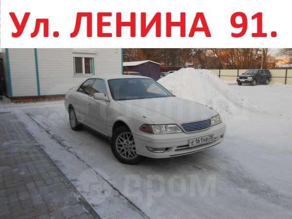 Toyota Mark II, 1999 год, 222 222 руб.