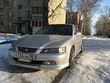 Белогорск Хонда Аккорд 1997