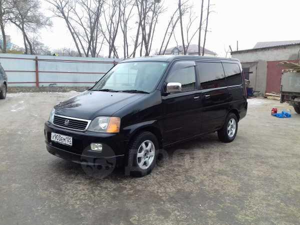 Honda Stepwgn, 1998 год, 315 000 руб.