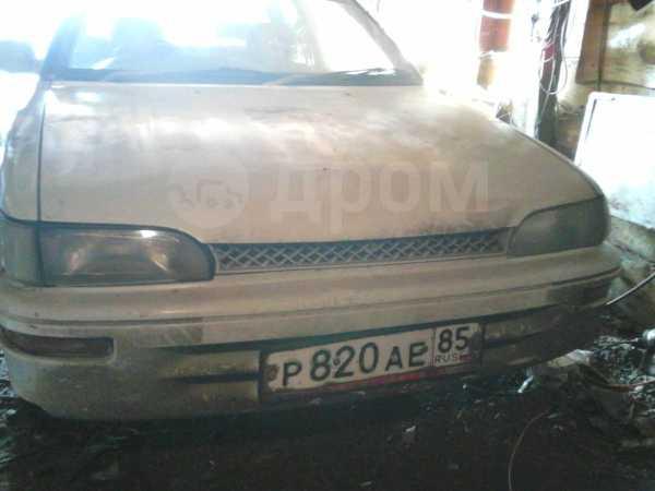 Toyota Corolla, 1989 год, 31 000 руб.
