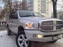 Саранск Dodge Ram 2008