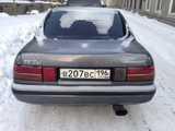Екатеринбург Карина II 1990