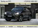 Иркутск Lexus LX570 2015