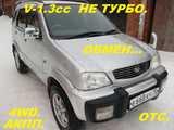 Томск Териос 2000