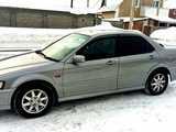 Барнаул Хонда Аккорд 1999
