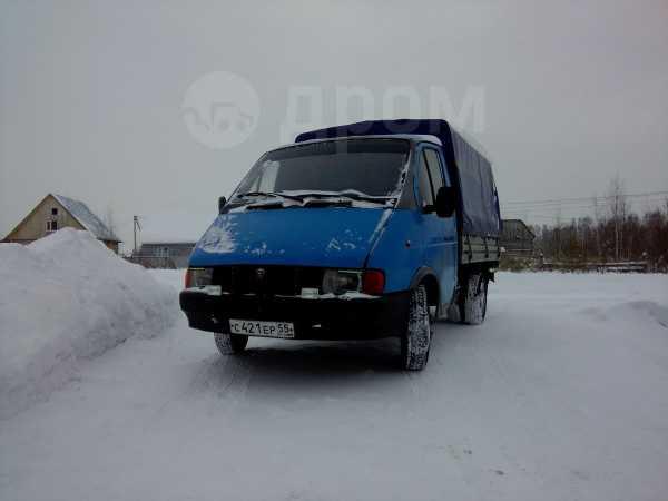 ГАЗ 2217, 1997 год, 75 000 руб.