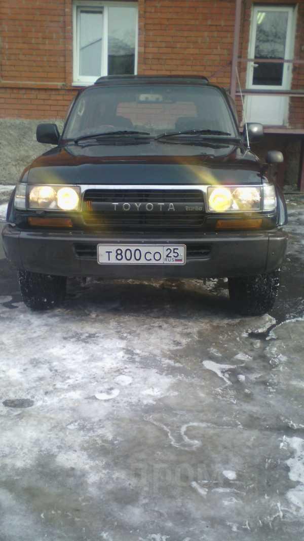 Toyota Land Cruiser, 1995 год, 928 000 руб.