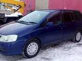 Петропавловск-Кам... Либерти 2001