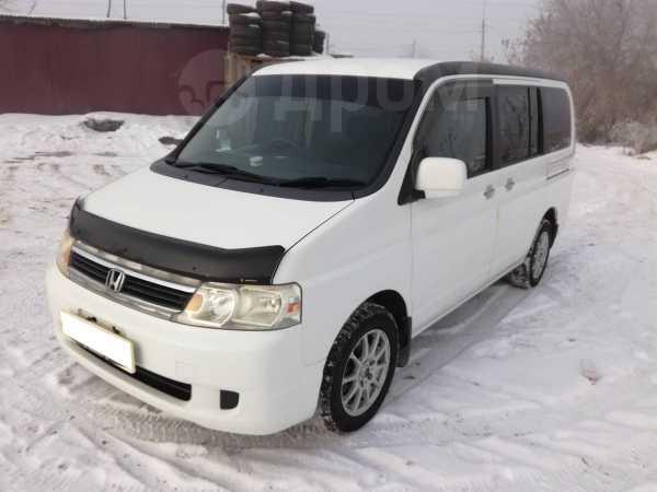 Honda Stepwgn, 2005 год, 440 000 руб.