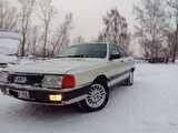 Новокузнецк Ауди 200 1989