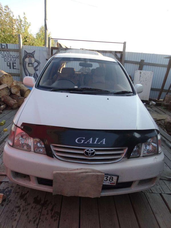 Toyota Gaia, 2000 год, 297 000 руб.