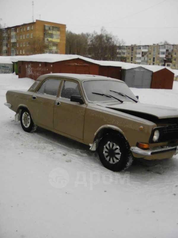 ГАЗ 24 Волга, 1991 год, 43 000 руб.
