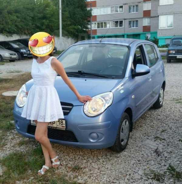 Kia Picanto, 2009 год, 250 000 руб.