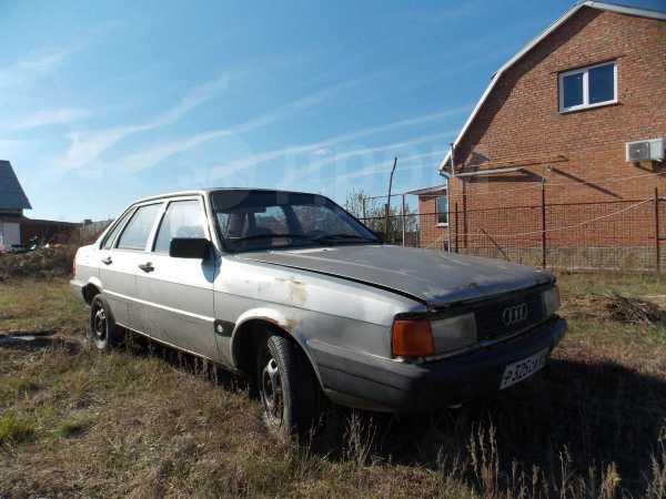 Audi 80, 1986 год, 35 000 руб.