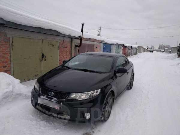 Kia Cerato Koup, 2011 год, 580 000 руб.