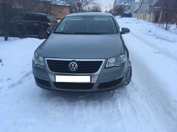 Volkswagen Passat, 2005 год, 480 000 руб.