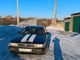 Кемерово Лаурель 1990