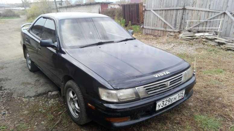 Toyota Vista, 1993 год, 131 000 руб.